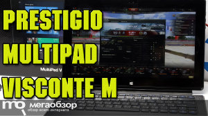 Prestigio MultiPad Visconte M