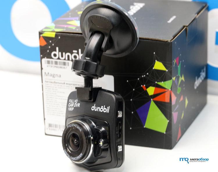 Dunobil Magna - фото 5