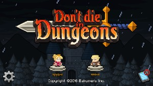 ����� Dungeons. ���� � ������ ��������� ������