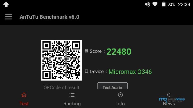 Смартфон Micromax Q346 Lite Coffee 4.5