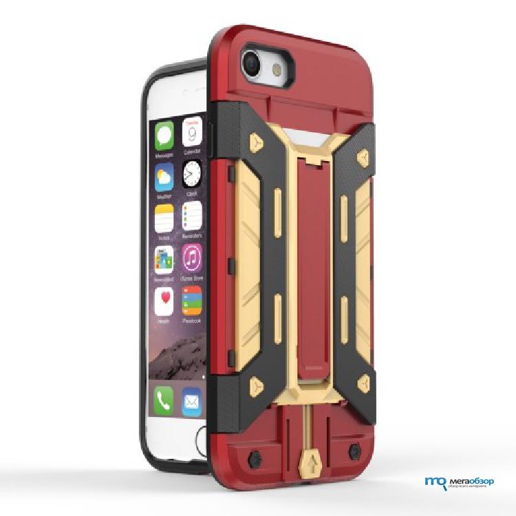 ONYX Combo Armor iPhone 7