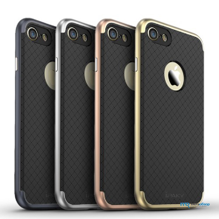 IPAKY Hybrid Cover iPhone 7