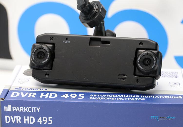 Видеорегистратор с двумя каналами записи для авто видеорегистратор инструкция dvr 552hd