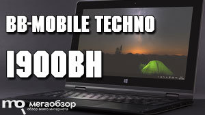 bb-mobile Techno I900BH