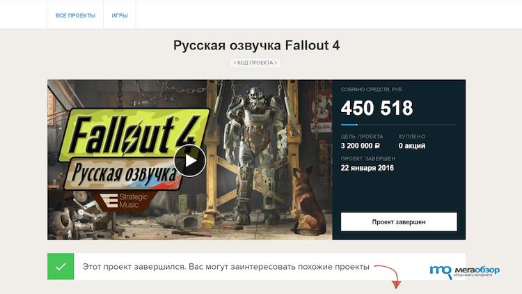 Как сделать русские субтитры в fallout 4 видео