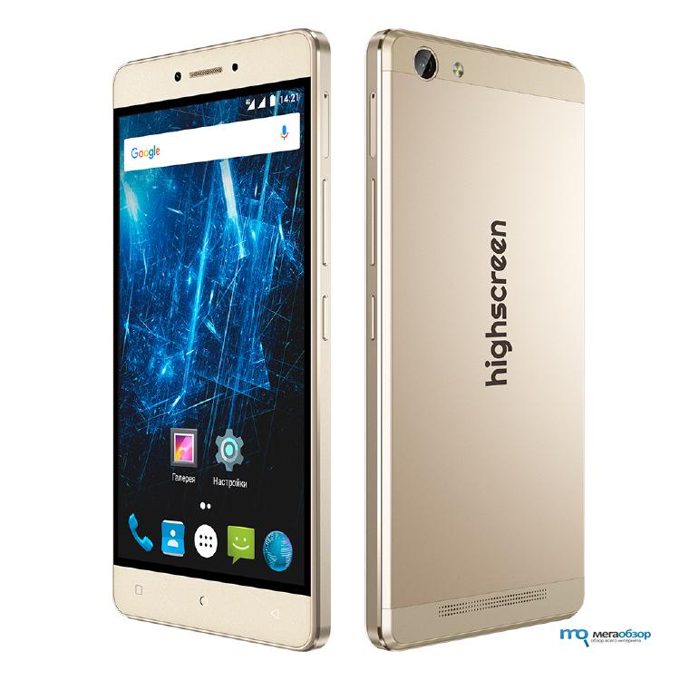 Highscreen Power Ice Evo скачать прошивку Android O, Marshmallow , Nougat и программу для прошивки телефона