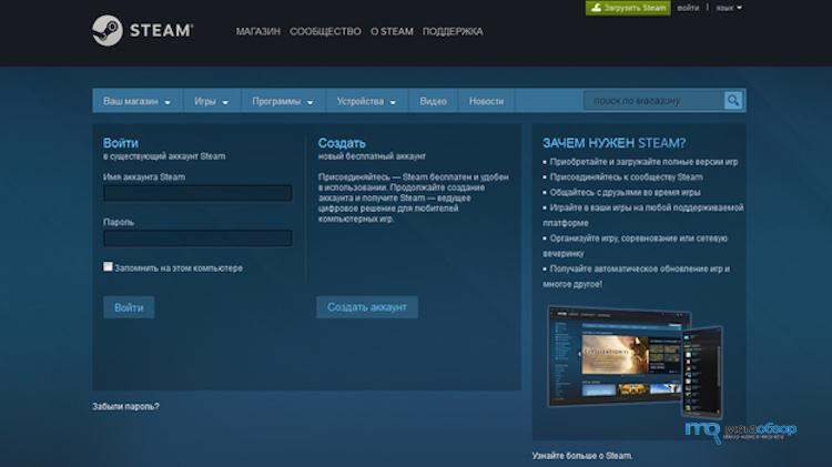 Steam пользователи steam cs 1 6 windows 7