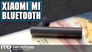 Обзор Xiaomi Mi Bluetooth headset. Недорогая разговорная гарнитура