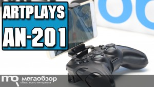 Обзор Artplays AN-201. Геймпад для Android, iOS, ПК и PS3