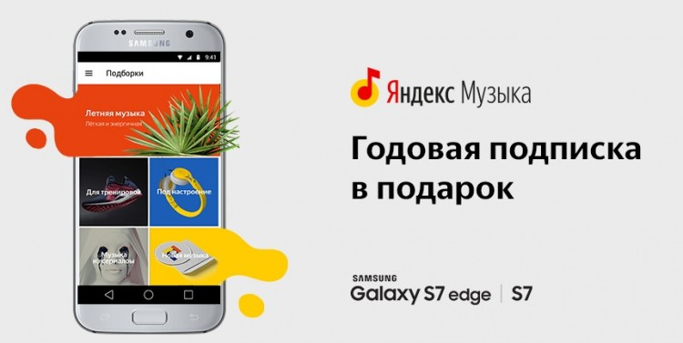 Яндекс Скачать Приложение Плей Маркет