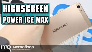 Highscreen Power Ice Max