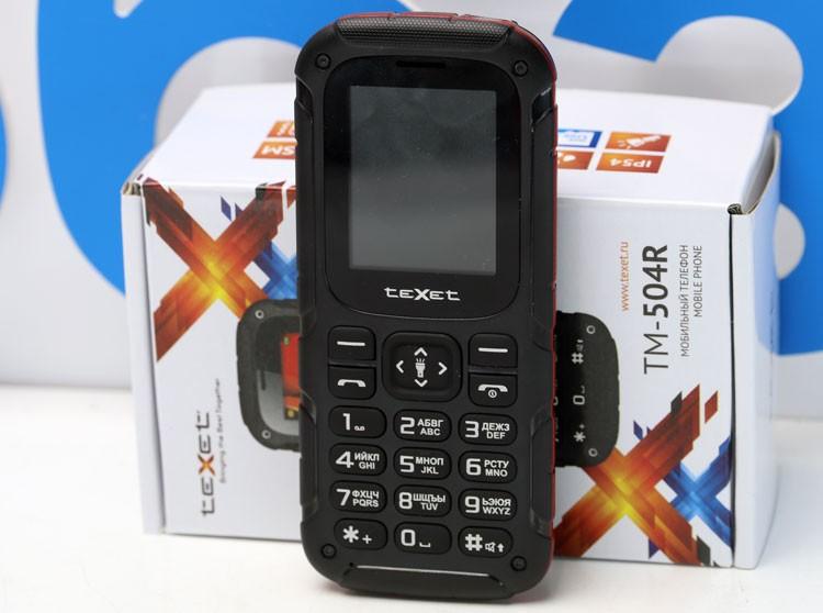 Nokia N8  Цены обзоры характеристики Нокиа n8 скачать