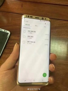 Золотистый Samsung Galaxy S8 Plus