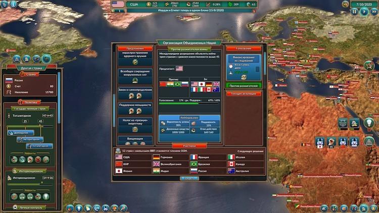 игры про экономическое развитие