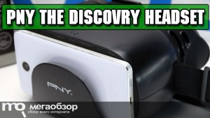 PNY The DiscoVRy Headset