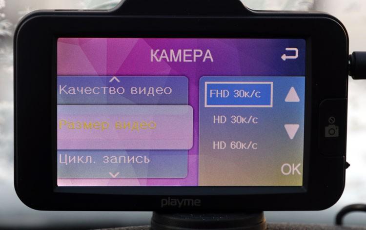 Playme P500 TETRA