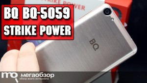 Обзор BQ BQ-5059 Strike Power. Смартфон с Android 7.0 и батарейкой на 5000 мАч