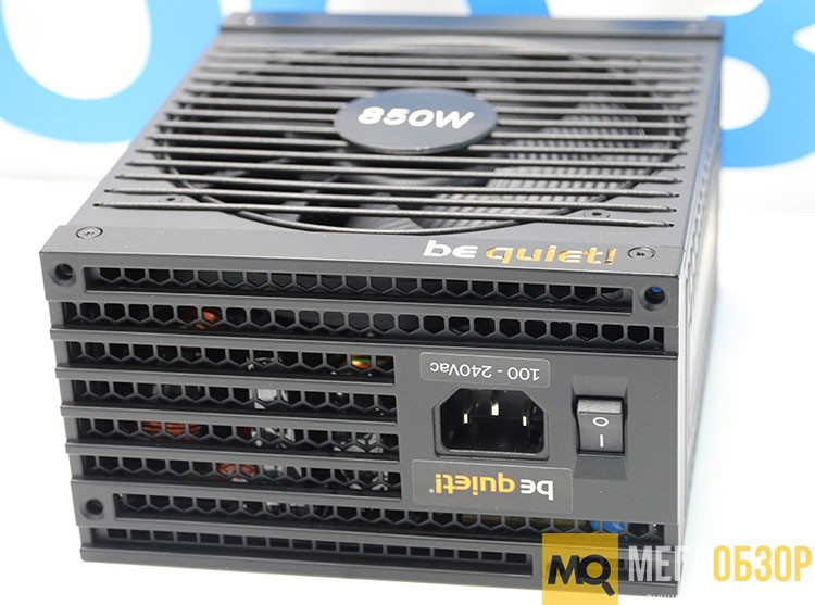 be quiet! Power Zone CM 850W