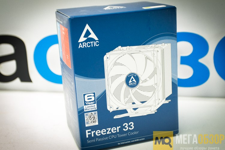 Arctic Cooling Freezer 33