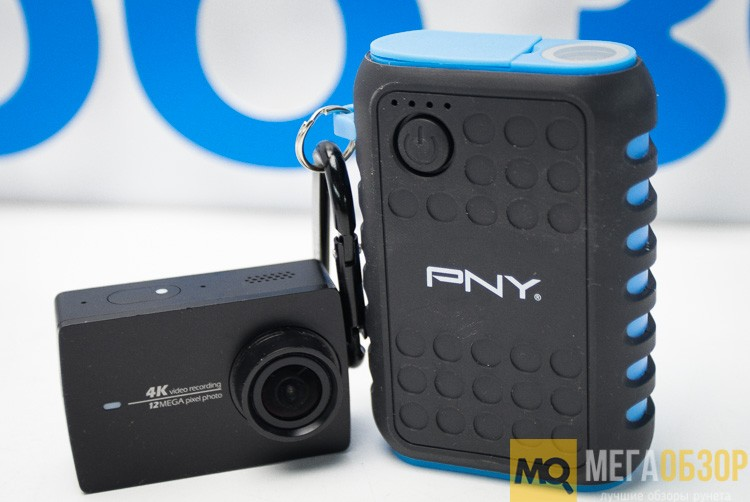 PNY Outdoor Charger