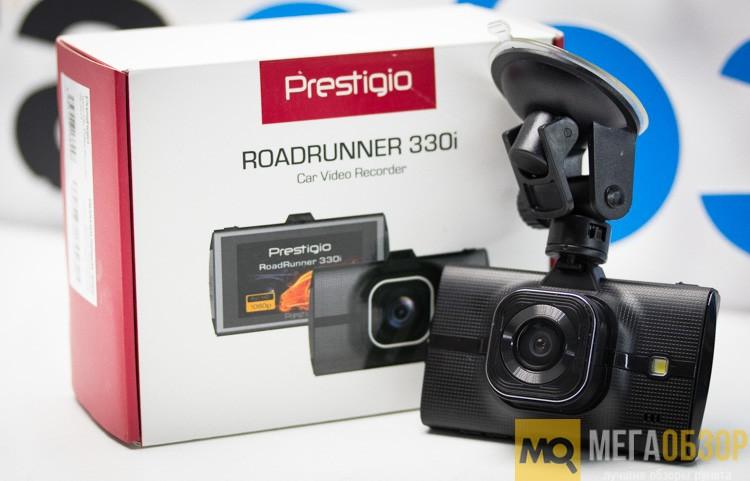 Видеорегистратор Prestigio RoadRunner 330i - фото 5