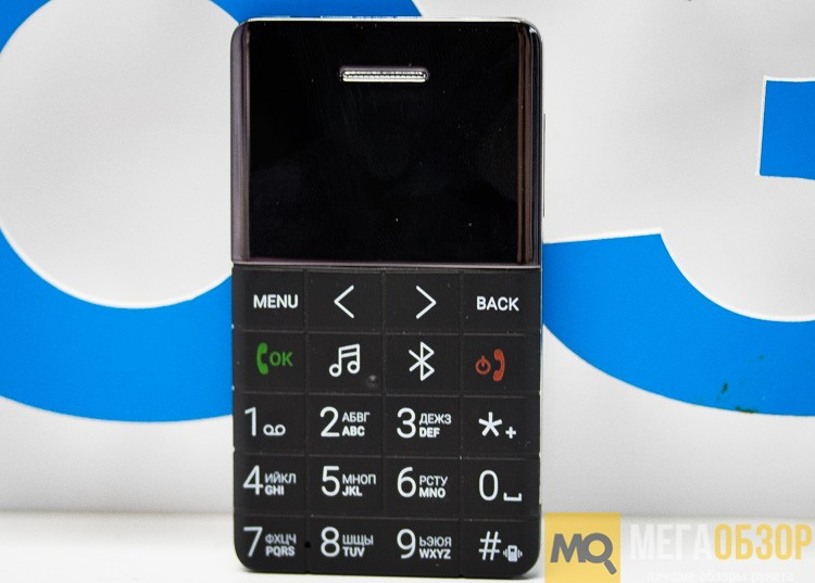HIPER sPhone One