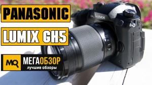 Обзор Panasonic Lumix GH5. Лучшая автомат пользу кого съемки видео держи Youtube?