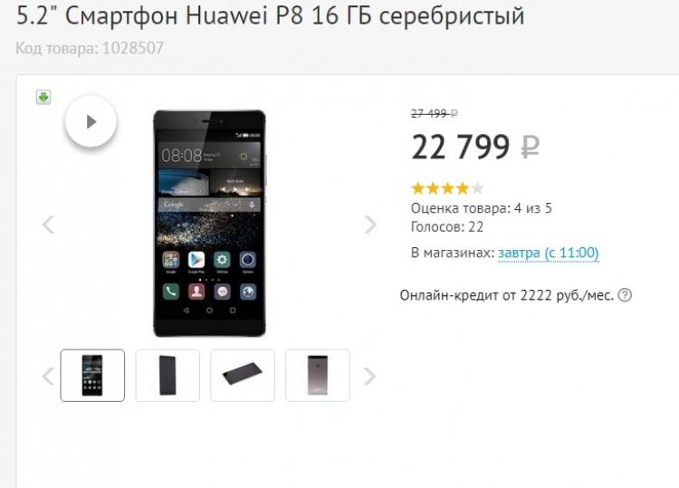 Huawei превзошла Apple попродажам телефонов