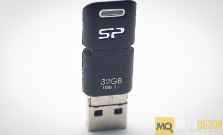 Silicon Power Mobile C50 32GB
