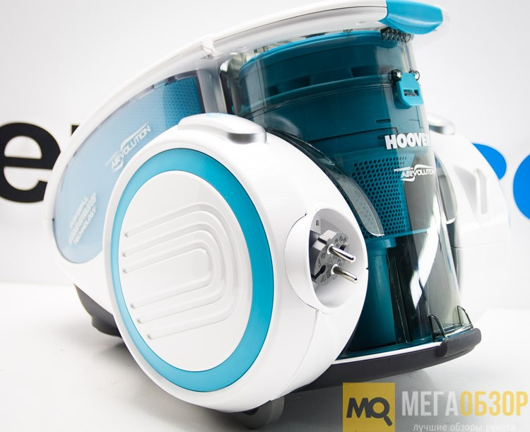 Hoover XARION PRO