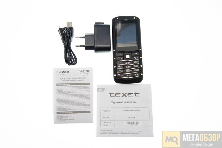 teXet ТМ-520R