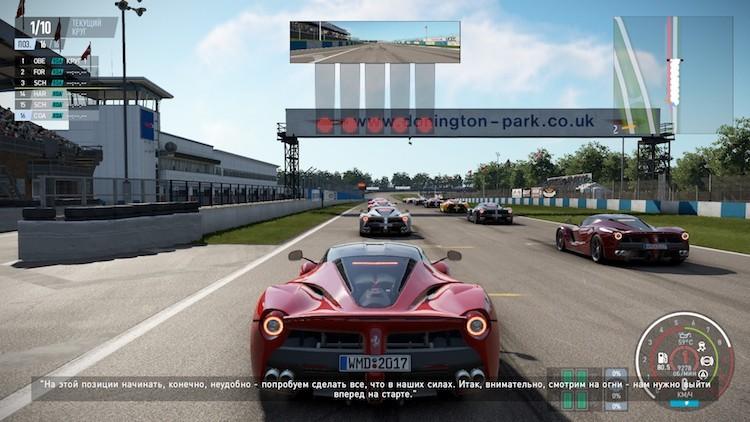 Симулятор Игры Автомобилей Обзор Видео