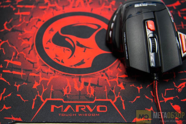 MARVO Scorpion M315