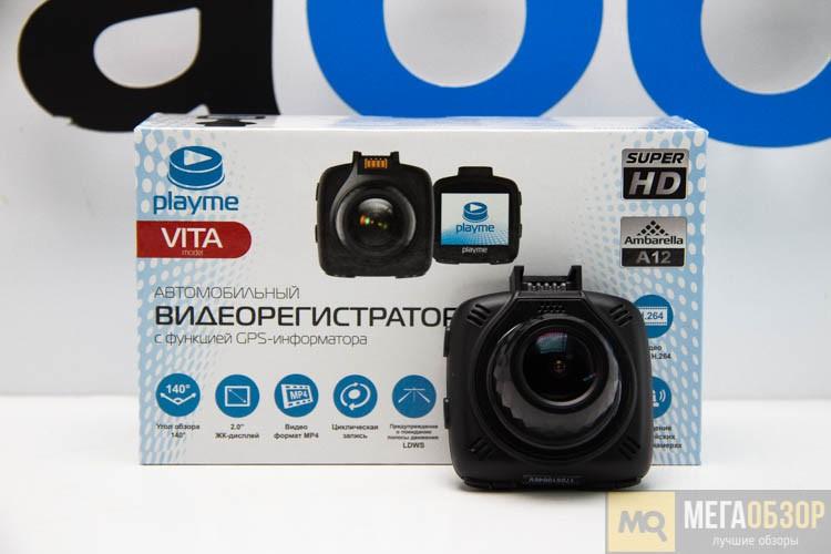 Видеорегистратор PlayMe Vita - фото 2