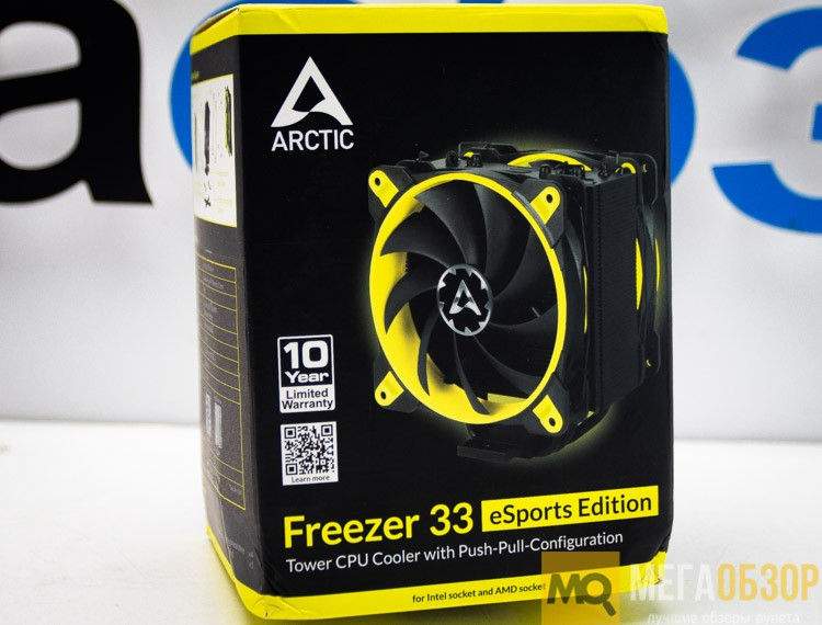 Arctic Cooling Freezer 33 eSports Edition
