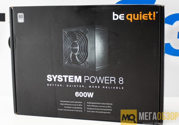 Be quiet! System Power 8 600W