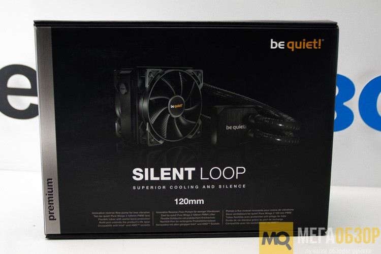 be quiet! Silent Loop 120mm