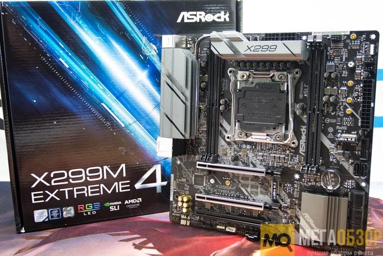 Asrock X299M Extreme4 Driver
