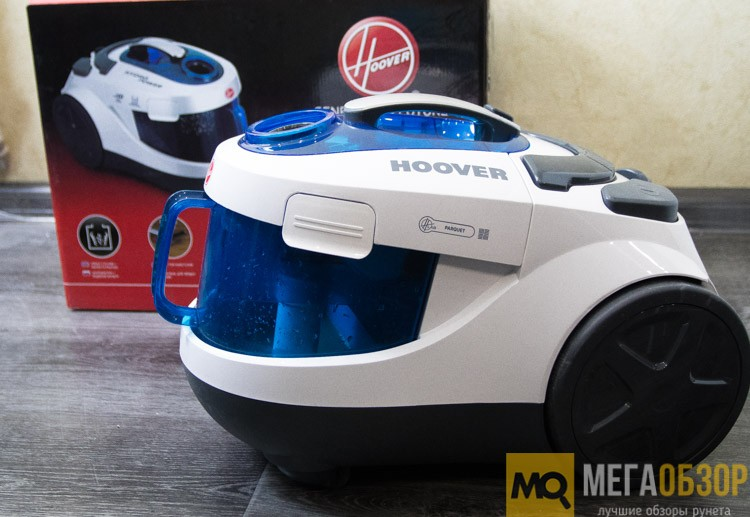 Hoover HYP1600 019