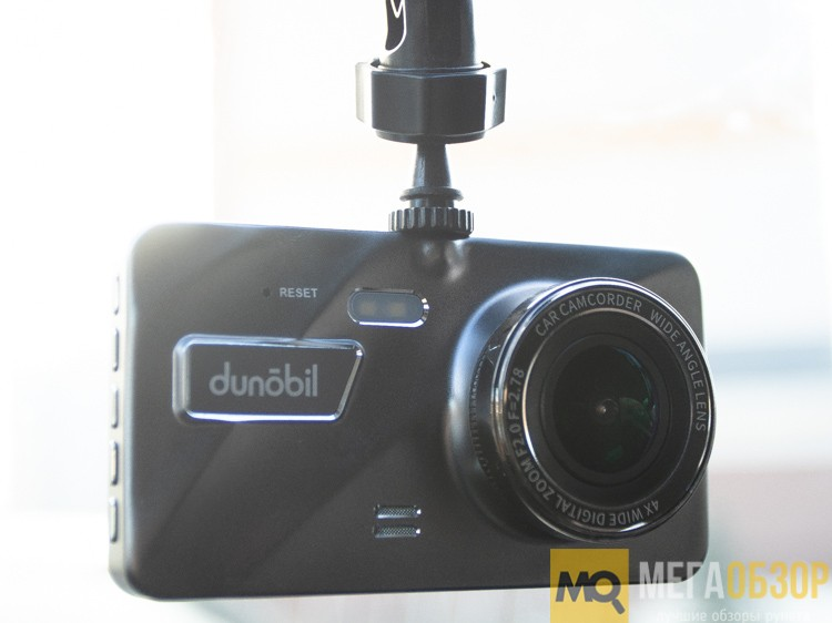 Dunobil Eclipse Duo