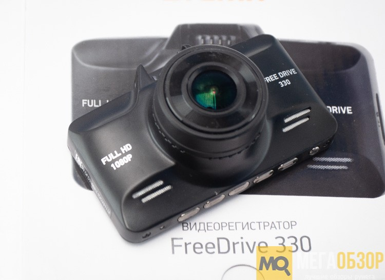 Digma FreeDrive 330