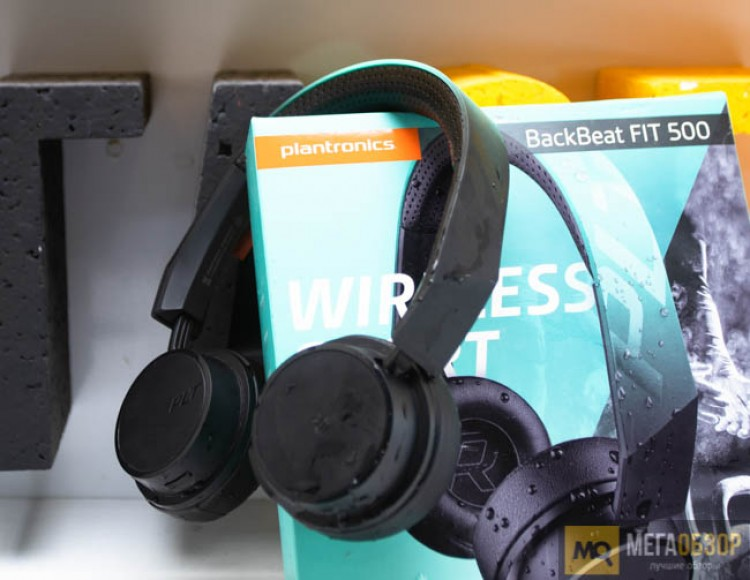 Plantronics BackBeat FIT 500