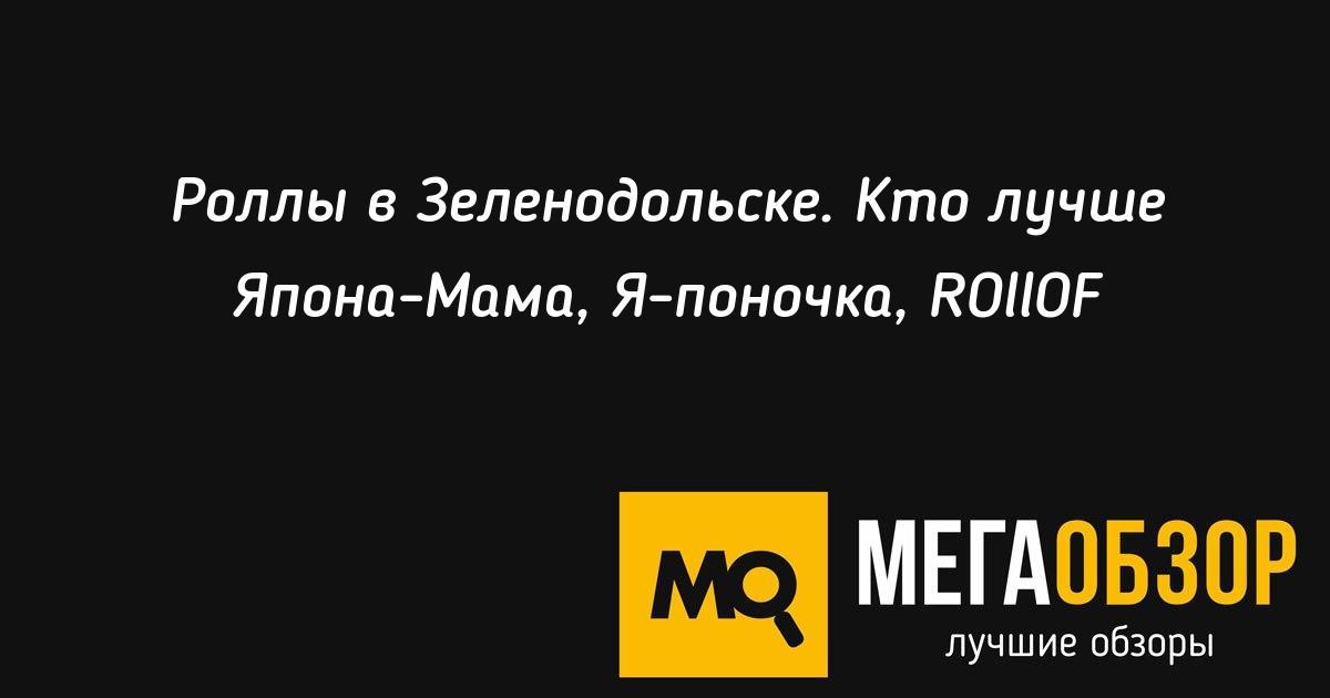 Опиаты Телеграм Волгодонск Психоделики карточкой Волгоград