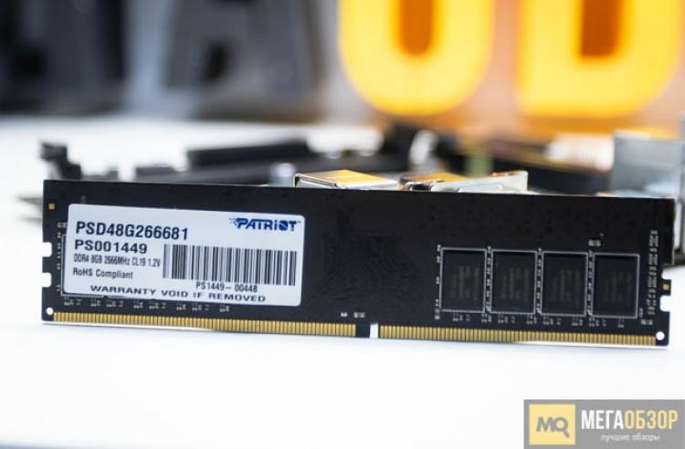 Обзор оперативной памяти Patriot PSD48G266681 - MegaObzor