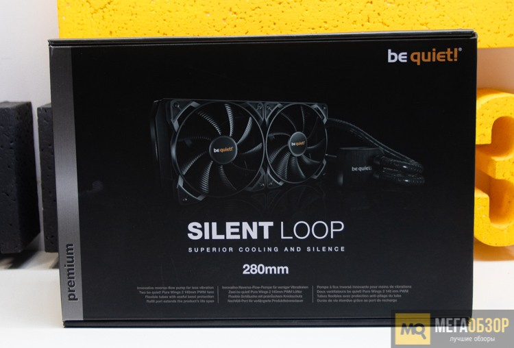 be quiet! Silent Loop (BW003)