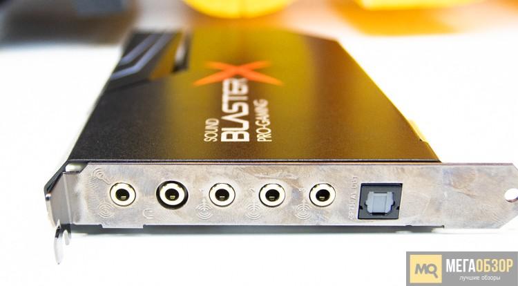 Обзор Creative Sound BlasterX AE-5  Лучшая звуковая карта