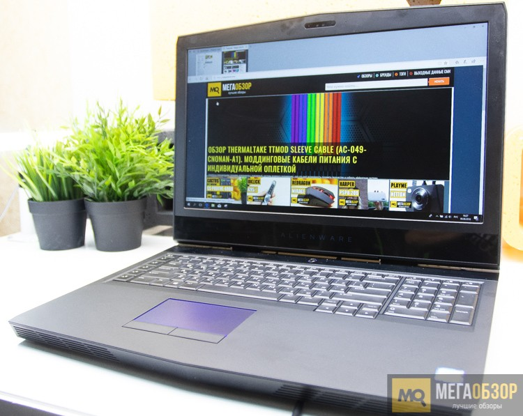 Обзор игрового ноутбука Alienware 17 R4 - Mega Obzor