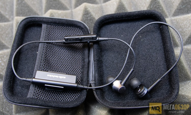 Audio-Technica ATH-CKR75BT