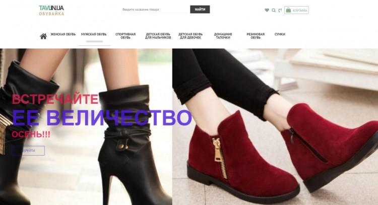aa2c1b9333bb Здесь вы легко сможете найти стильную и качественную одежду, и что самое  главное, за доступную цену. Цена в обычных магазинах, как правило, всегда  завышена ...