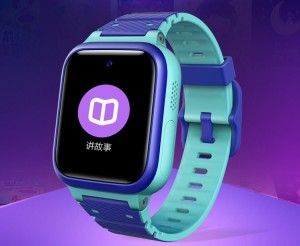 Xiaoxun Children Smartwatch S2 за 50 баксов